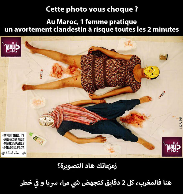 MALI poster about abortion