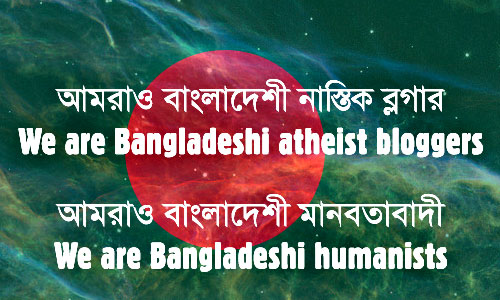 Nous sommes des blogueurs athées bangladais. Nous sommes des humanistes bangladais.